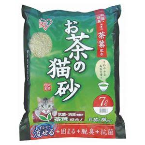 アイリスオーヤマ お茶の猫砂 7L OCN-70 - 拡大画像