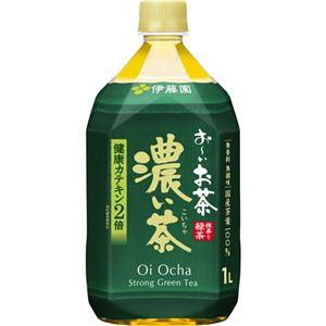 【ケース販売】おーいお茶 緑茶 濃い味 1L×12本 - 拡大画像