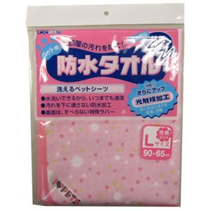 ボンビ 防水タオルL ピンク 花柄 - 拡大画像