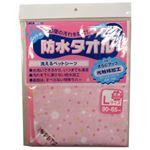 ボンビ 防水タオルL ピンク 花柄
