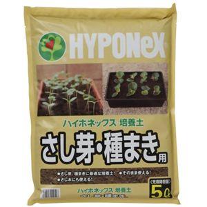 ハイポネックス 培養土 さし芽・種まき用 5L - 拡大画像