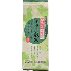 宇治上煎茶 100g - 拡大画像