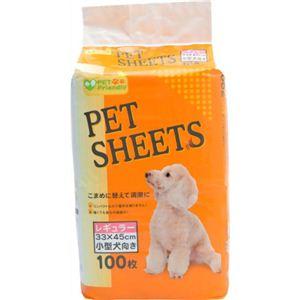 ペットシーツ レギュラー 小型犬向き 100枚 - 拡大画像