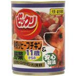 【ケース販売】ビックリ 角切りビーフチキン&野菜 11歳からの犬用 375g×24個