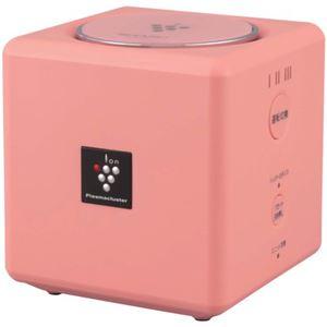 シャープ プラズマクラスターイオン発生機 ポータブルタイプ IG-EX20-P ピンク系 - 拡大画像
