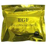 EGFフェイスレスキューマスク 40枚入