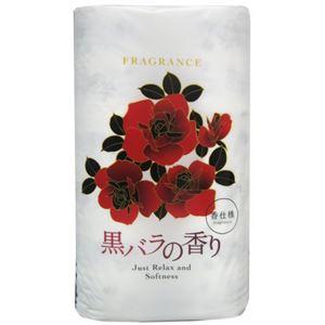 黒バラの香りトイレットペーパー 12R(ダブル) - 拡大画像
