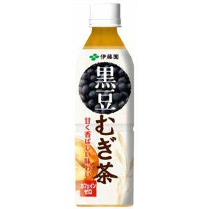 【ケース販売】伊藤園 黒豆むぎ茶 500ml×24本 - 拡大画像