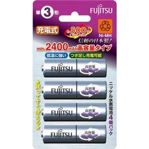 FUJITSU ニッケル水素充電池 高容量タイプ 単3×4P - 拡大画像
