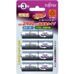 FUJITSU ニッケル水素充電池 高容量タイプ 単3×4P