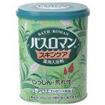 バスロマン スキンケア アロエ 680g(入浴剤)
