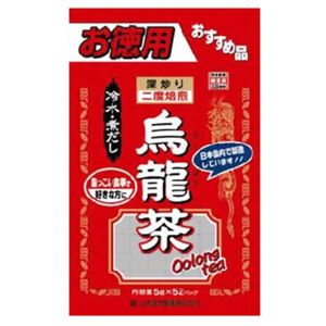 焙煎烏龍茶(袋入) 5g×52包 - 拡大画像