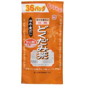 お徳用どくだみ茶(袋入) 8g×36包 - 拡大画像