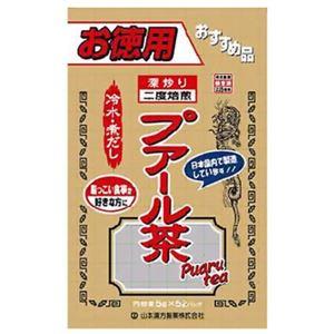 焙煎プアール茶 5g×52包 - 拡大画像