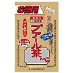 焙煎プアール茶 5g×52包