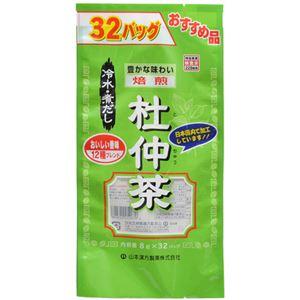 焙煎 杜仲茶 8g×32包 - 拡大画像