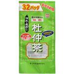 焙煎 杜仲茶 8g×32包