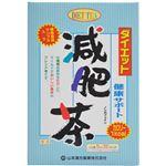 ダイエット減肥茶 5g×32包