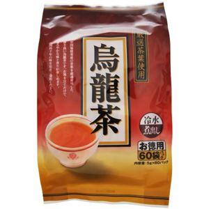 烏龍茶 ティーパック 5g×60パック - 拡大画像