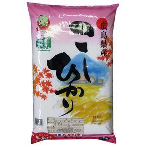 広島県産コシヒカリ 5kg - 拡大画像