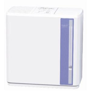 ダイニチ ハイブリッド式加湿器 HDシリーズ ブルー HD-500A-A - 拡大画像