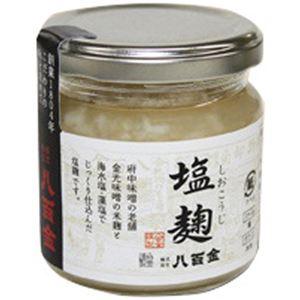【ケース販売】塩麹 海人の藻塩 180g×24個入