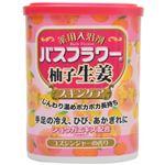 バスフラワー 薬用入浴剤スキンケア柚子生姜 680g