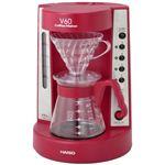 ハリオ V60コーヒーメーカー ワインレッド EVCM-5WR
