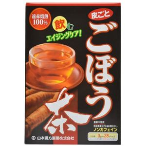 皮ごと ごぼう茶 ティーバッグ 3g×28包 - 拡大画像