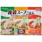 美@momoco 雑穀スープごはん 5食セット
