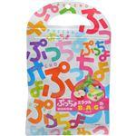 UHA味覚糖 ぷっちょ ミラクルバッグ 82g×6袋