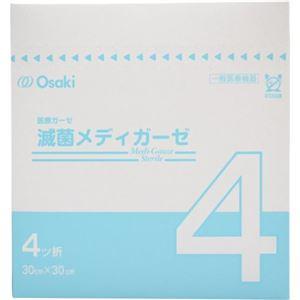 滅菌メディガーゼ RS4-1 100袋