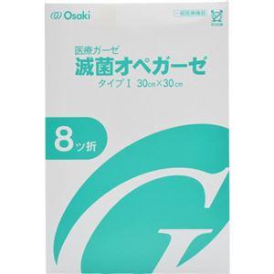 滅菌オペガーゼ TS8-20 15袋