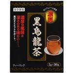 本草 黒烏龍茶 増量 5g×36袋+4袋
