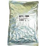 (まとめ買い)三育 玄米グラノーラ 業務用 1kg×2セット