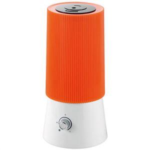 アロマ超音波式加湿器 ジェントルアロマヒーリング AY-1063 オレンジ - 拡大画像
