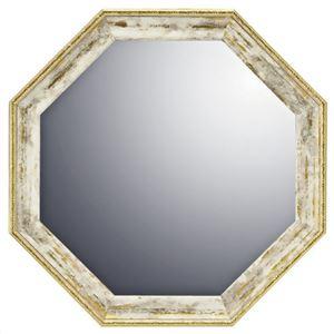 ユーパワー ヴィンテージ八角ミラー Sサイズ VM-02001 ホワイトゴールド - 拡大画像