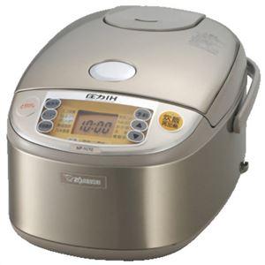 象印 圧力IH炊飯ジャー(5.5合炊き) 極め炊き ステンレス NP-HJ10-XA - 拡大画像