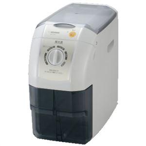 象印 家庭用精米機(1升まで) BR-EB10-HA グレー - 拡大画像