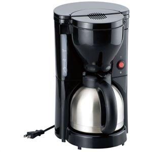 レギュール コーヒーメーカー(ステンレスサーバー) RM-8060 - 拡大画像