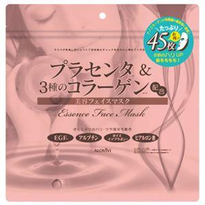 (まとめ買い)アロヴィヴィ プラセンタ&3種のコラーゲン配合 フェイスマスク 45枚入×3セット - 拡大画像