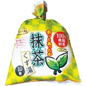 ぎょくろえん 国産素材100% 濃い抹茶くず湯 10食 - 拡大画像