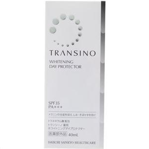 トランシーノ 薬用 ホワイトニングデイプロテクター 40ml - 拡大画像