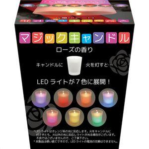 不二貿易 マジックキャンドル ローズの香り ブラック S 110g (LEDライト反応型) 83548