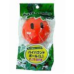 玩具・プレイ&トレーニング ハイバウンドボール L RT201