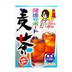 健康サポート麦茶 10g×28包