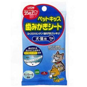 ペットキッス歯みがきシート15枚入 犬・猫用 - 拡大画像