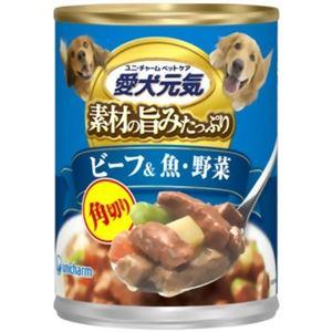 愛犬元気缶 味わいと健康プラス 角切りビーフ&魚・野菜 375g - 拡大画像