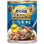 愛犬元気缶 味わいと健康プラス 角切りビーフ&魚・野菜 375g