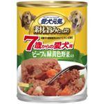 愛犬元気缶 味わいと健康プラス 7歳以上用 ビーフ&緑黄色野菜入り 375g